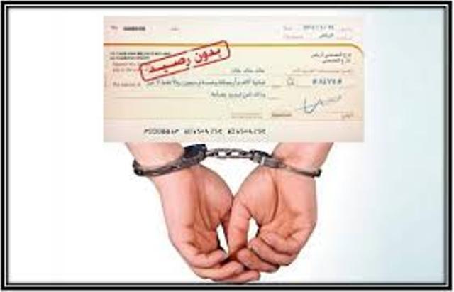 السجن (3) أشهر لمغترب وإلزامه بدفع (634) ألف ريال سعودي للشاكي