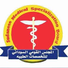 5005 أطباء وطبيبات يجلسون لامتحانات التخصصات الطبية