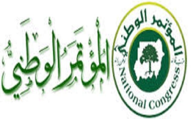 الوطني: نمتلك أكثر من مليون عضو في الخرطوم