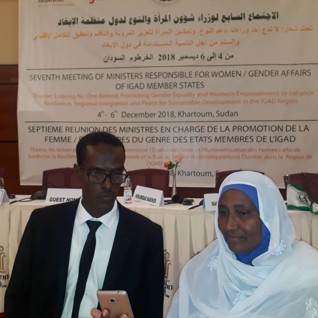 جيبوتي تؤكد أهمية مشاركة المرأة بالإيقادفي التنمية