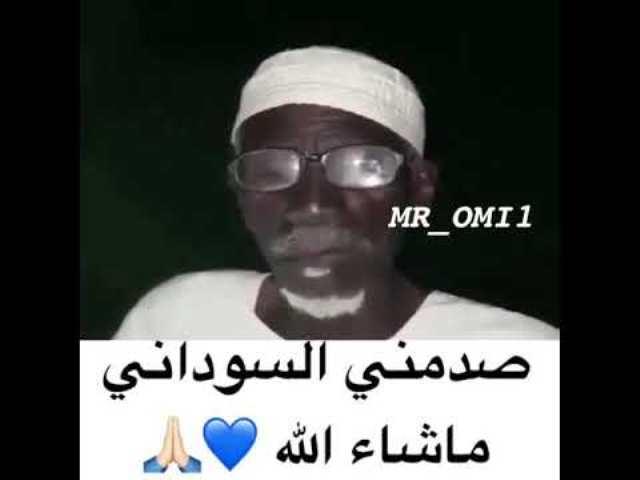 """بالفيديو.. مسن سوداني عمره """"95""""عاماً يمشي"""" 18″ كيلو يومياً وليس لديه أية أمراض"""