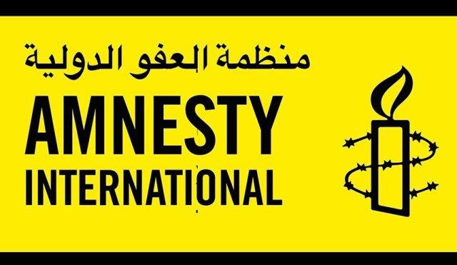 منظمة دولية تكشف عن تنفيذ (الإعدام) بأطفال في الجنوب
