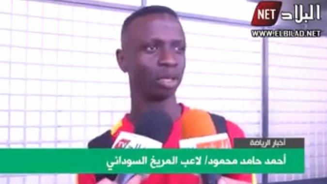 التش للإعلام الجزائري: جئنا للانتصار