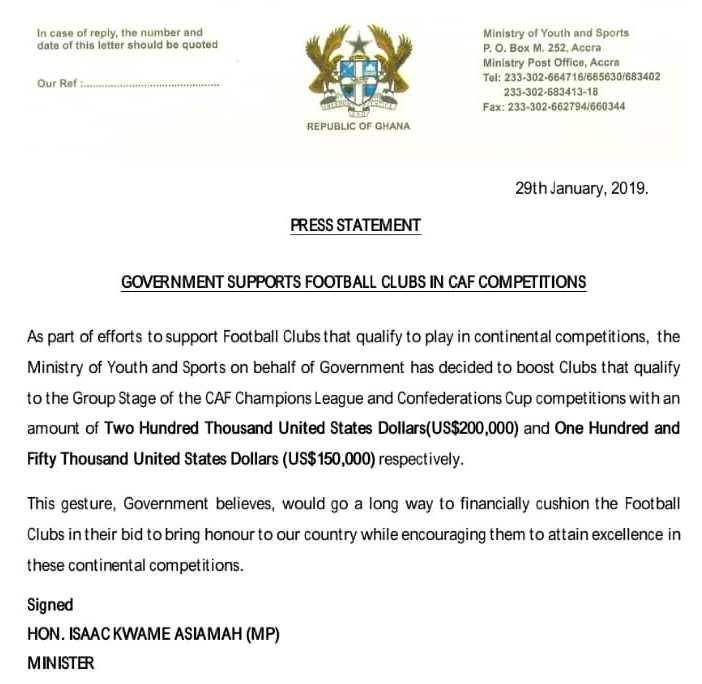 غانا تدعم الاشانتي بـ150 الف دولار لهزيمة الهلال