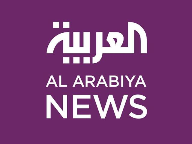 نيابة الصحافة تقيد أول بلاغ في العام (2019) ضد قناة (العربية)