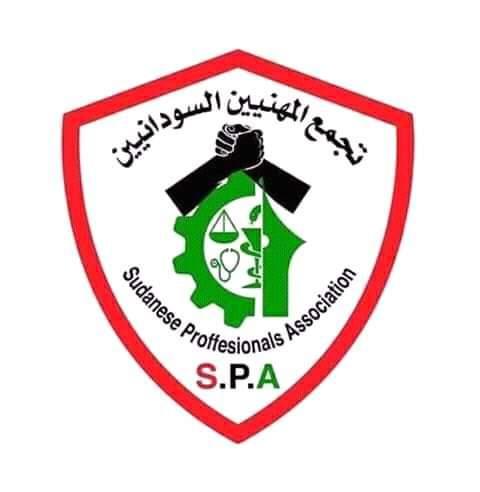 """شخصيات حكومية تجري لقاءً مع """"تجمع المهنيين السودانيين"""""""
