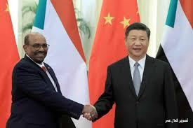 """السودان و الصين يتفقان على دعم مبادرتي """"الحزام والطريق"""""""