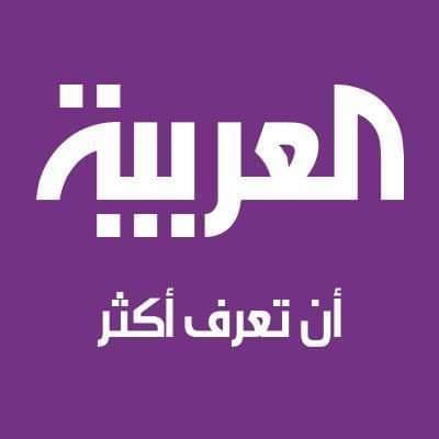 """احتدام النقاش وتبادل اتهامات، على الهواء بقناة """"العربية"""" بين صحفيين سودانيين"""