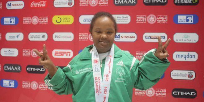 بالصور : أروى صلاح تحصد الذهب في أولمبياد أبو ظبي