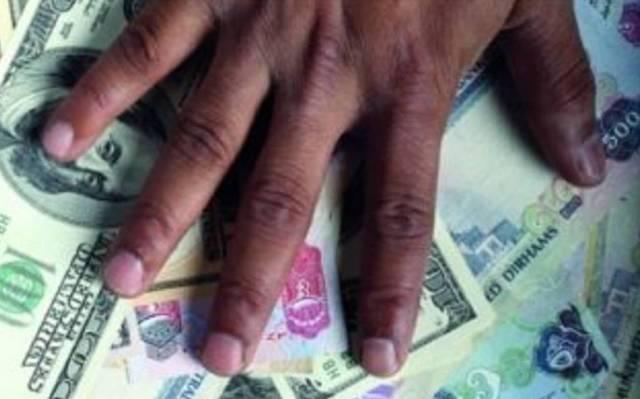 المراجع: (376) مليار جنيه تجاوزات مالية بكسلا