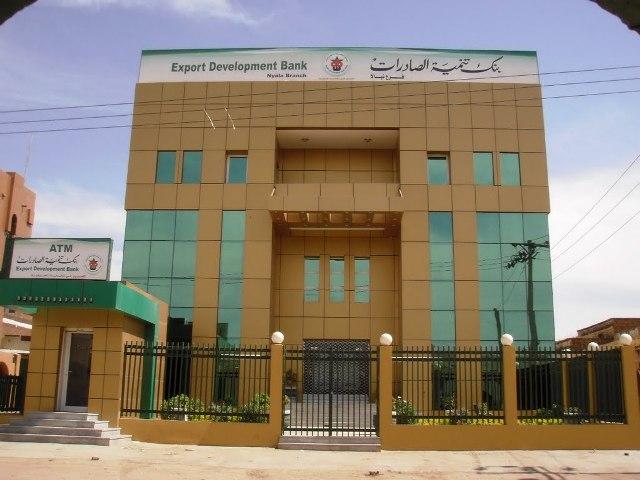بنك تنمية الصادرات خلافات وملاسنات حادة في اجتماعه السنوي