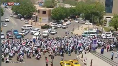 """أطباء السودان يطالبون بـ""""الحرية"""" في تظاهرة جديدة"""