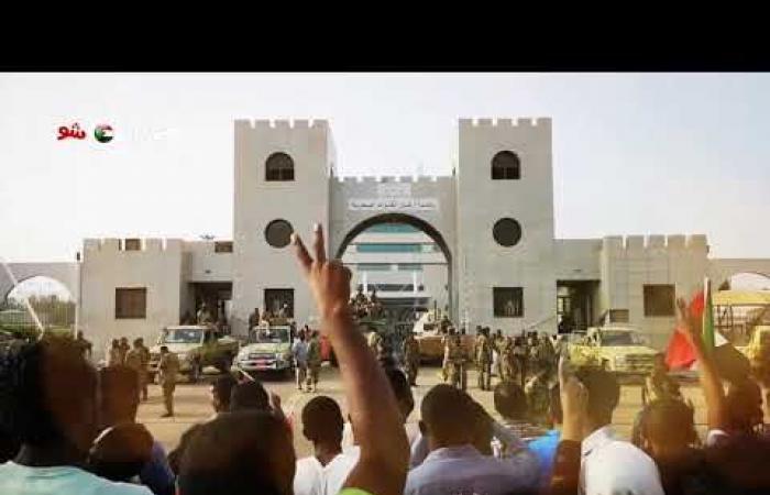عاجل : تجمع المهنيين يناشد جميع الثوار بالعودة إلى منطقة الاعتصام بمحيط القيادة وعدم الاستجابة للعنف