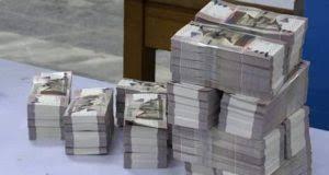 """خطف """"مخلاية"""" من تاجر بداخلها (300) ألف جنيه"""