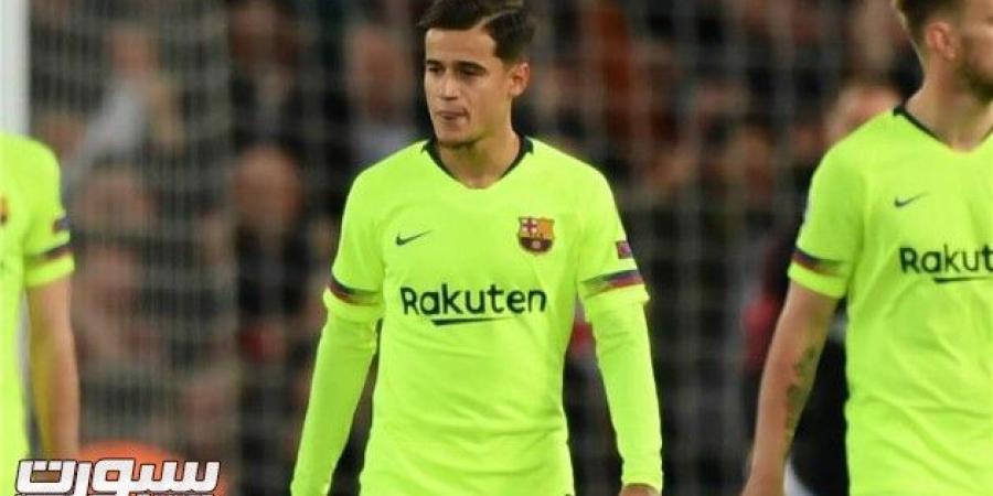 قرار نهائي.. برشلونة قرر التخلي عن كوتينيو