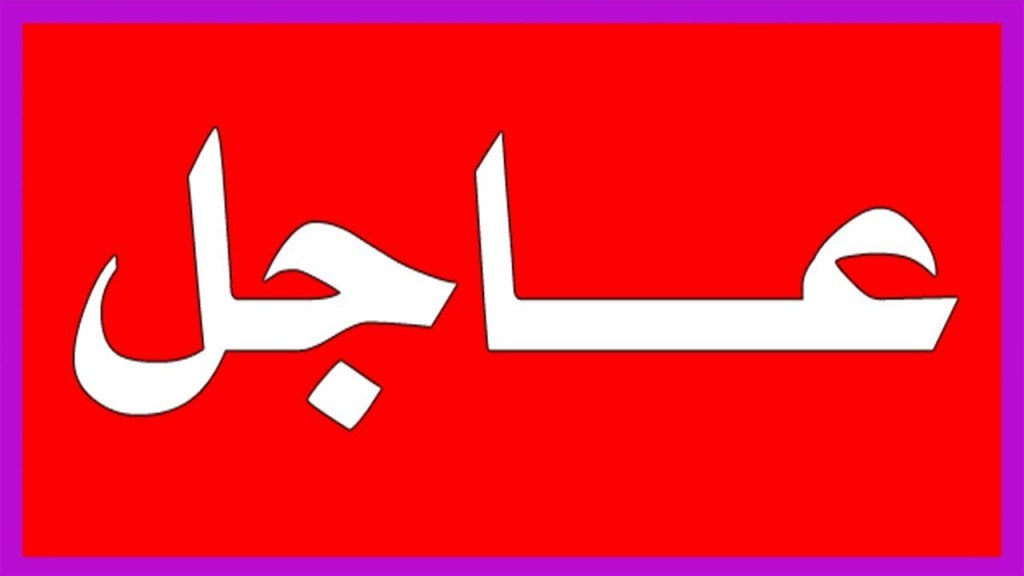 عاجل .. إحباط محاولة انقلاب على المجلس العسكري الانتقالي