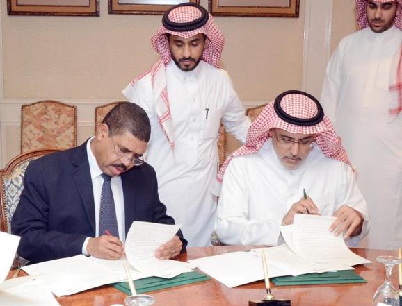 السودان يوقع اتفاق إعادة جدولة ديونه مع السعودية
