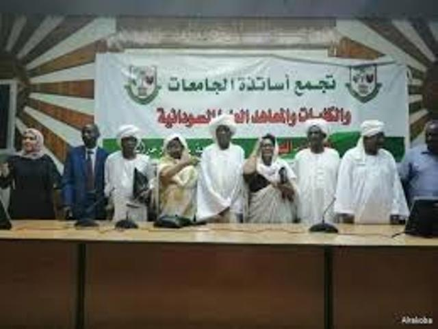 تجمع اساتذة الجامعات يطالب بإقالة مجالس وإدارات الجامعات