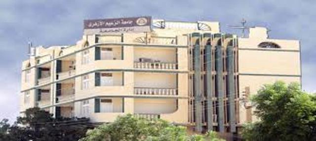 بلاغات فساد ضد جامعة الزعيم الأزهري