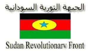 الحبهة الثورية تهدد بالتصعيد وتصف إجتماعات القاهرة بالفاشلة !!