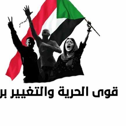 التغيير: الوطني (المحلول) استأجر مواطنين للمشاركة في الزحف الأخضر