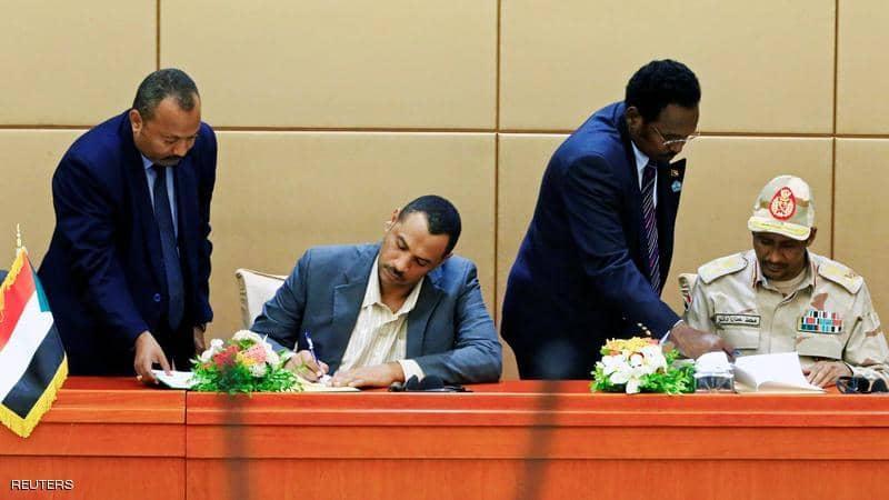 الوثيقة الدستورية تحدد سلطات مجلس السيادة