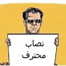 سوداني ينصب على رجل أعمال سعودي في الأمارات