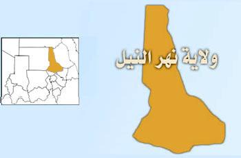تقديم خدمة تمييز ومعايرة وختم الذهب بنهر النيل