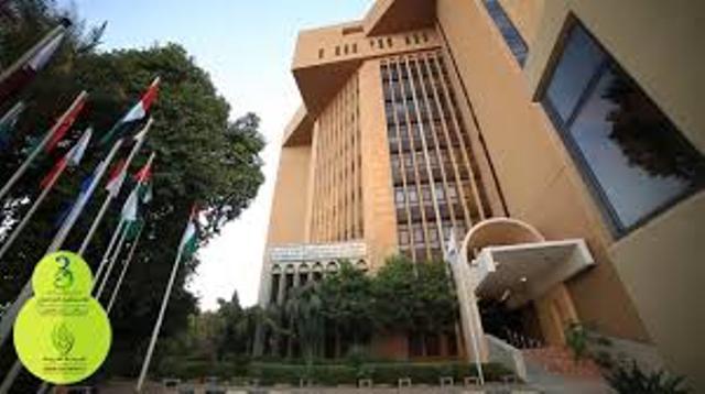 الهيئة العربية للاستثمار تراجع أداء شركاتها بالسودان