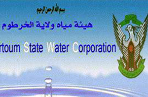 مياه الخرطوم تدابير لمعالجة أزمة مياه (مربعات) الأزهري