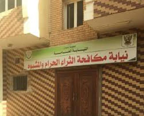 مخاطبات رسمية للخارج بشأن متهمي النظام السابق وأموالهم وأرصدتهم