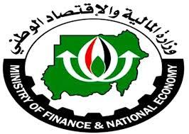 وزارة المالية:نبذل قصارى جهدنا لتوفير النقد الأجنبي
