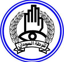 صورة النص الكامل لبيان الشرطة ردا على بيان والى الخرطوم حول احداث ( 21) اكتوبر