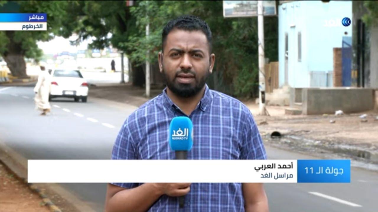 بالفيديو : في مشهد مضحك .. فتاة سودانية تعاكس مراسل قناة