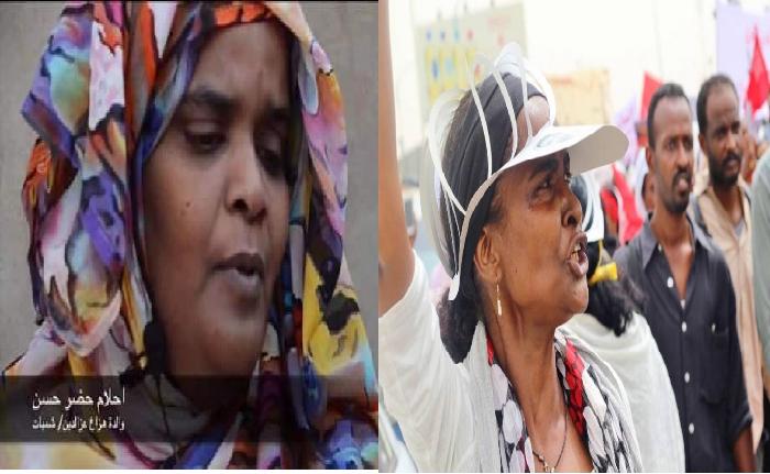 امرأتان من السودان ضمن قائمة المئة من النساء الأكثر نفوذاً في العالم
