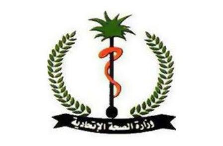 """وزارة الصحة: تعافي (114) وإصابات ووفيات جديدة بـ""""كورونا"""""""