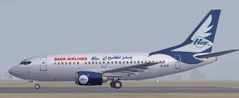وفاة مسافر سوداني على متن طائرة شركة «بدر»