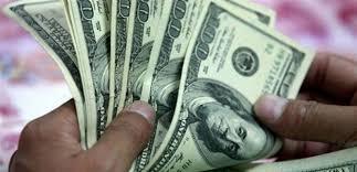 السعر التأشيري للدولار مقابل الجنيه السوداني اليوم الأربعاء
