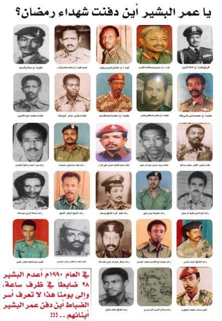 التحر ي مع 40 ضابطا حول إعدام ضباط 28 رمضان كوش نيوز