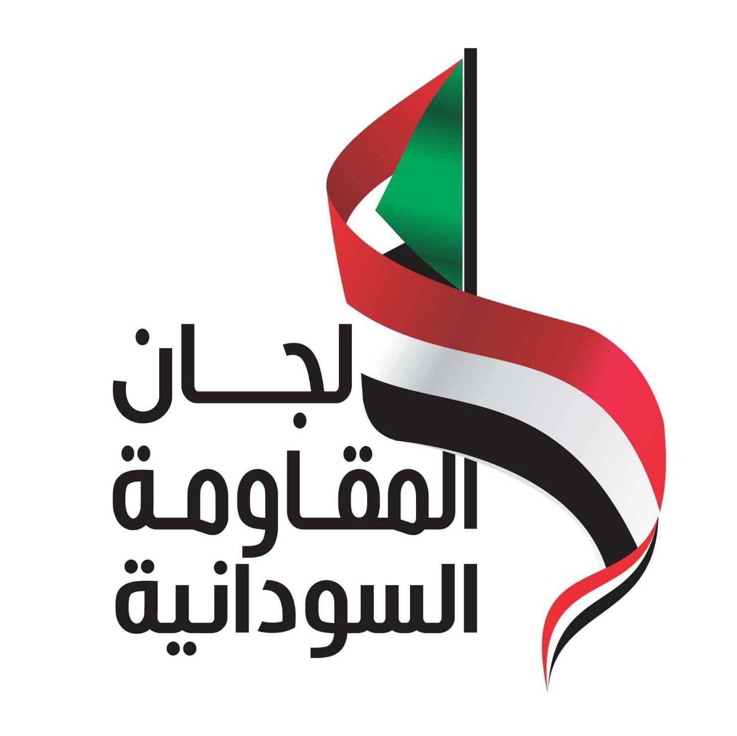 لجان المقاومة في الواجهة بين مطرقة الطوارئ الصحية وسندان العجز الحكومي