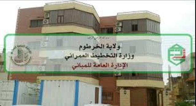 وزارة التخطيط العمراني : عودة الادارات التي تخدم المواطن للعمل