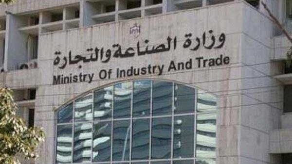الغرف الصناعية تطالب برفع الحظر عن المصانع