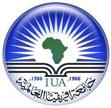 جامعة أفريقيا العالمية تأسف للتصريحات الأخيرة للنائب العام