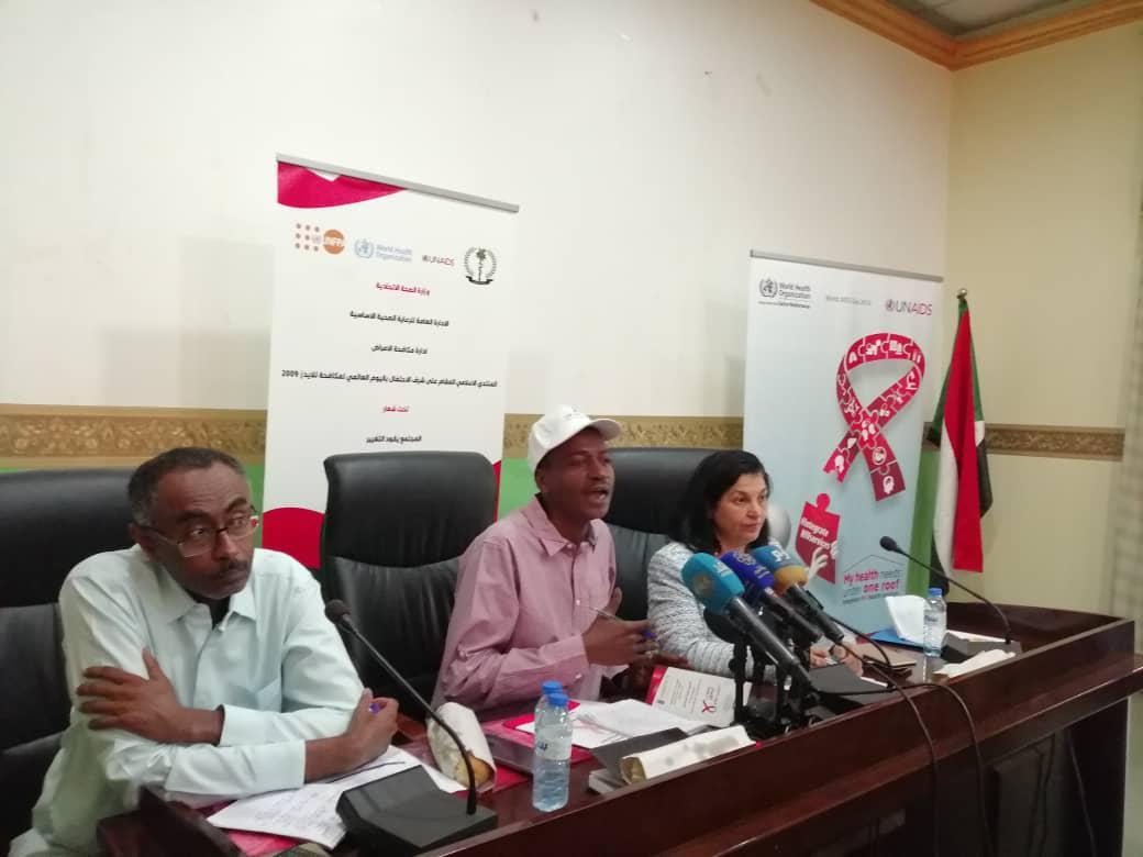 الصحة الاتحادية :5200 حالة إصابة بالأيدز للعام 2018