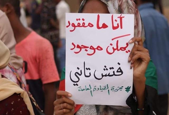 عودة أحد مفقودي اعتصام القيادة العامة