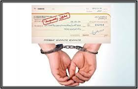 تفاصيل اتهام صيدلانية بتحرير