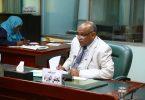 اجتماع مجلس الوكلاء يناقش إجراءات إزالة التمكين