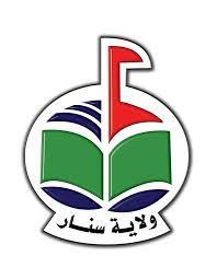مصرع شخصين وإصابة آخرين بمنطقة سيرو الجعليين بمحلية ابوحجار