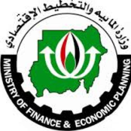 وزارة المالية تشرع في السيطرة على المال العام
