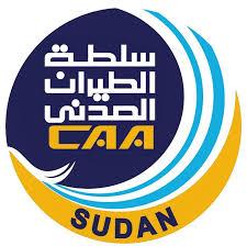 الطيران المدني يؤكد سريان قرار إغلاق مطار الخرطوم